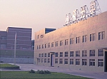 OHARA OPTICAL (ZHONGSHAN) LTD.